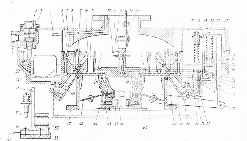 Схема карбюратора К-90: