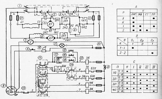 схема электропогрузчика с