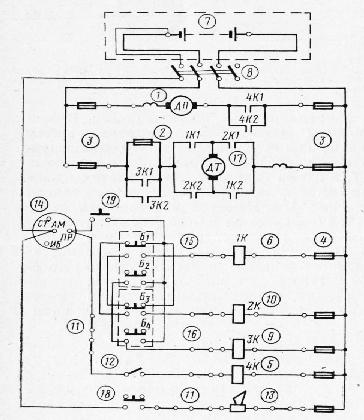 схема штабелера ЕВ 210: 1