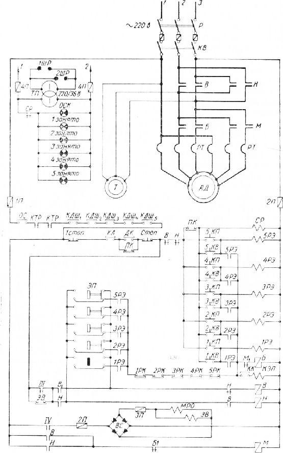 Электрическая схема лифта с