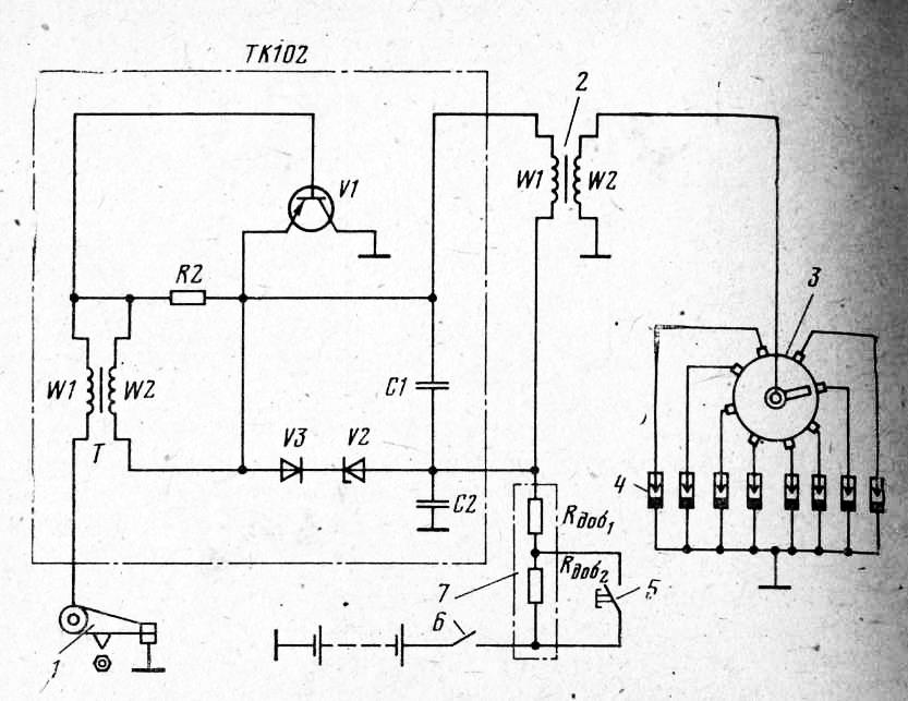 Схема зажигания тк-102