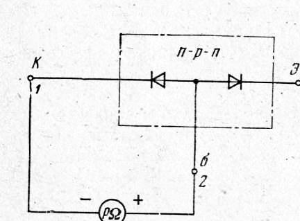 Г, Е, 3, коммутатора ТК200