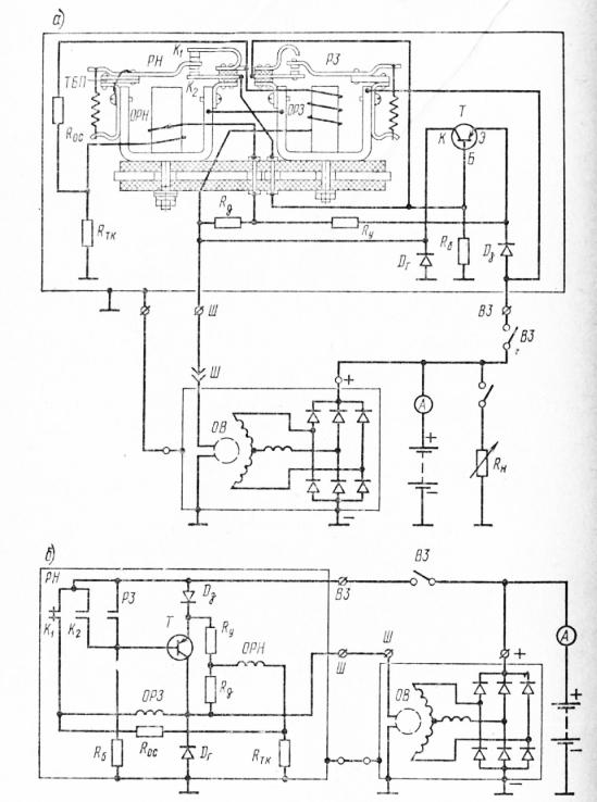 Схема контактно-транзисторного