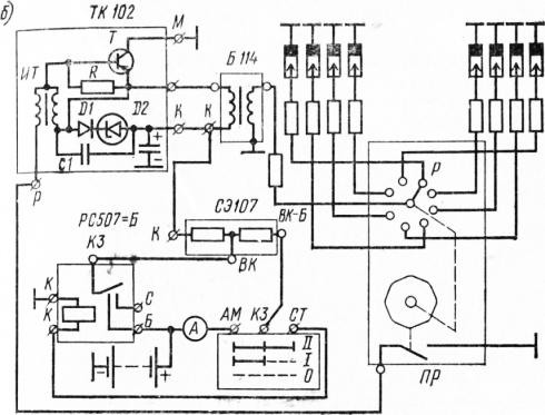 Схема контактно-транзисторной