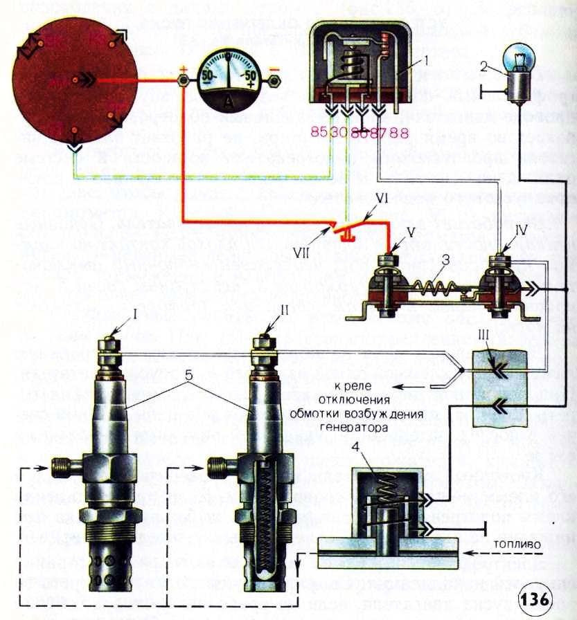 Схема электрофакельного