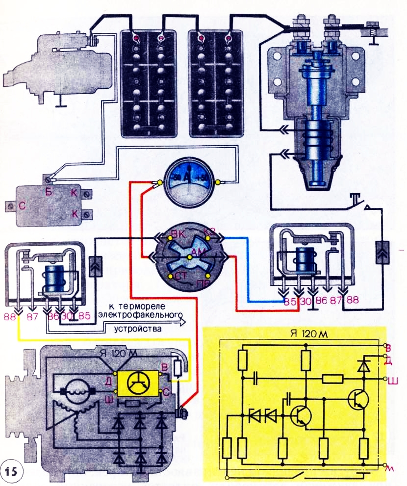 схема системы эпхх 2109