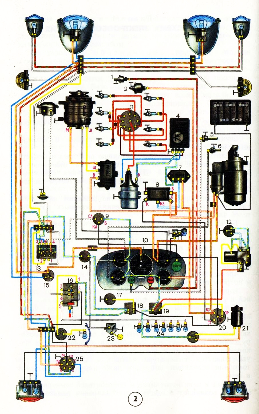 Схема электропроводки газ 52 цветная с описанием фото 705