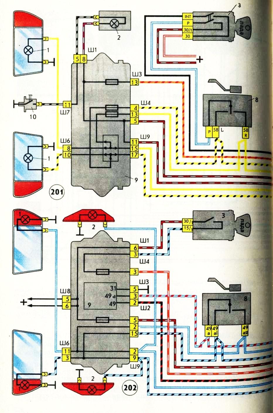 схема подключения фонарей ближнего света