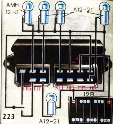 Подключение реле поворотов схема уаз