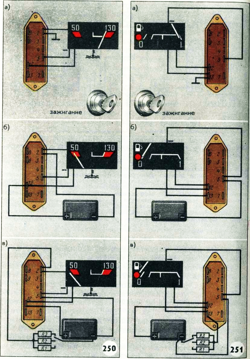 датчик бензобака ваз 2108 схема подключения