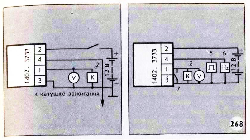 ВАЗ-2108, -2109: а — схема