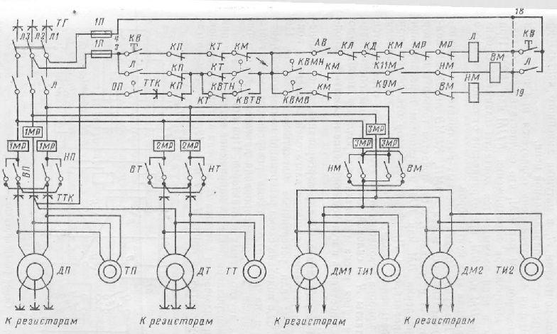 Электрическая схема защиты