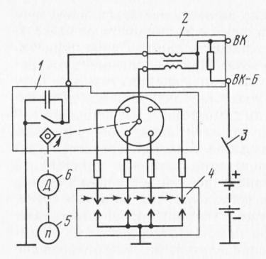 Схема соединения аппаратов