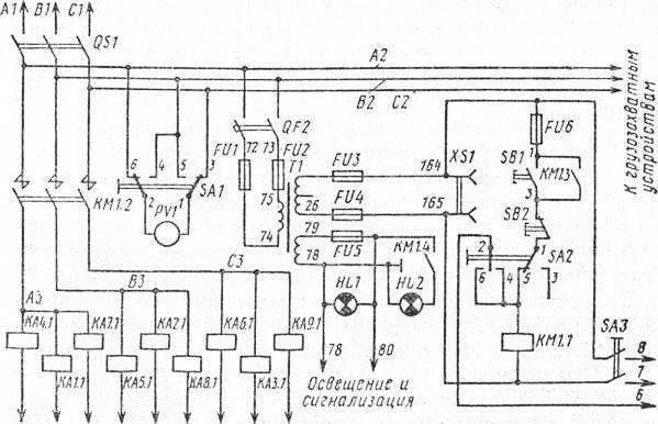 Электрическая схема токовой