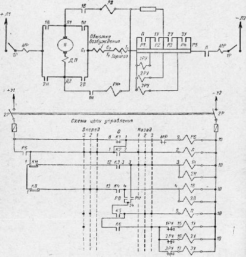 Схема магнитного контроллера П