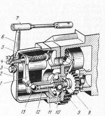 Рис. 71.