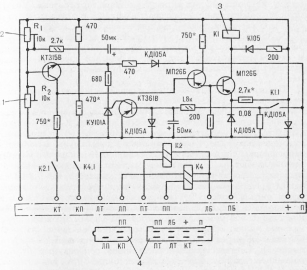 сигналов поворота РС-950: