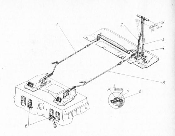 планетарного механизма: 1
