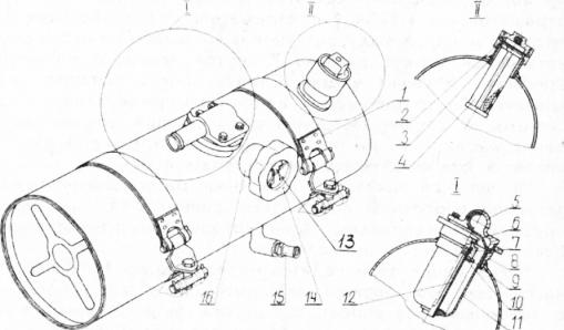Розподільник Р75-23 трактора ДТ-75В