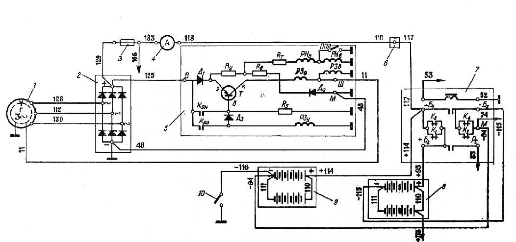 Схема системы энергоснабжения: