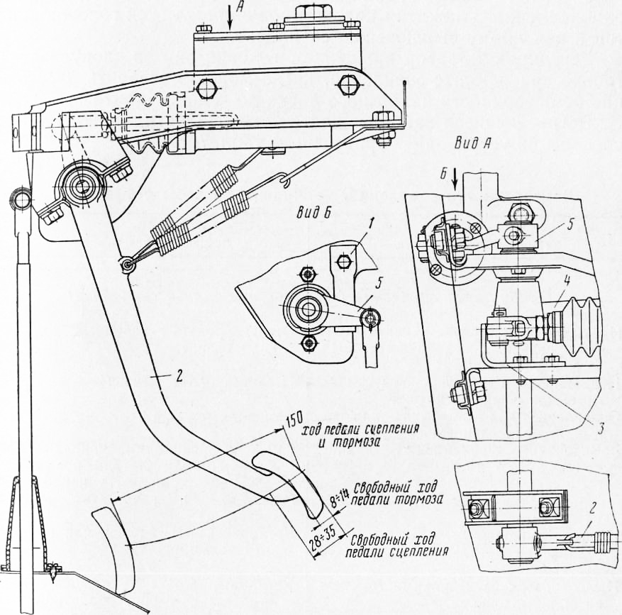 Схема сцепления уаз 3962
