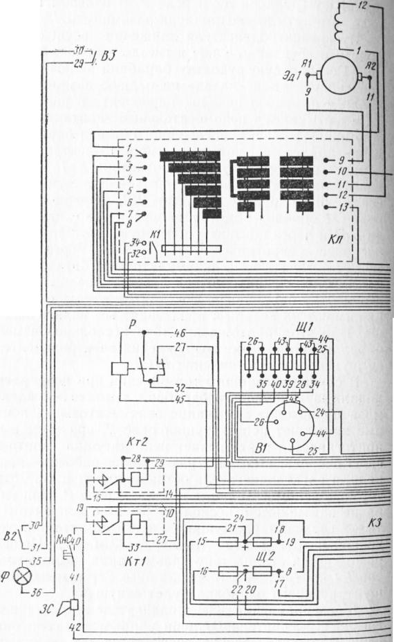 злектрическая и принципиальная схема