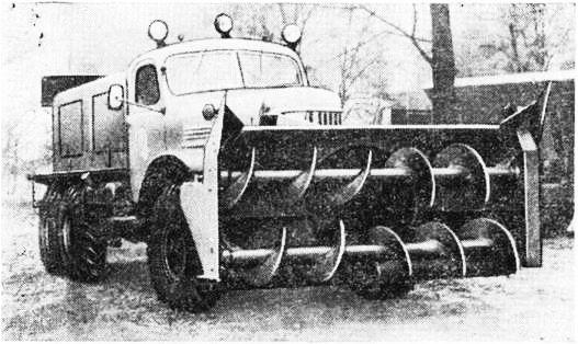 Снегоуборочная машина с