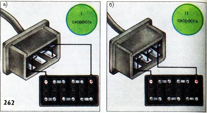 Сл136 200 схема подключения