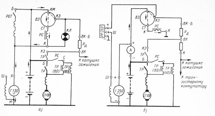 image 79 - Электрическая схема включения стартера